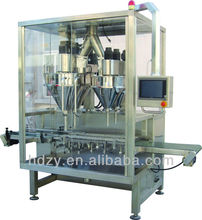 Automatic milk powder production line equipment