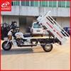 China Lifan 150cc Engine Closed Driver Cabin / Gasoline Diesel Engine Cargo Moto