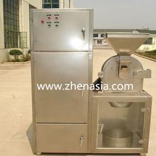 China manufacturer machine corn grinder