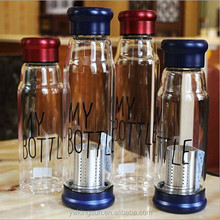 New Design 420ml 550ml sport glass water bottle with tea infuser/Water Infuser Bottle/ Water Bottle Factory Directly