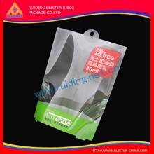 China cosmetic packaging , ISO9001Plastic Cosmetic packaging