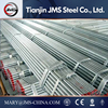 High quality & low price erw galvanized round steel pipe