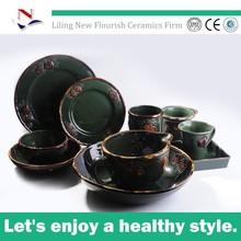 Elegance Fine Stoneware Dinner Set