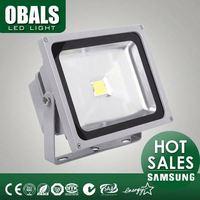 2015 High Efficiency Powerful 50w led reflector