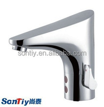 Hot Sale High Quality Automatic Sensor mixer 80303