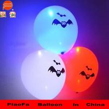 Good quality Halloween LED latex balloons