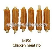 pet treats dog snack chicken meat rib