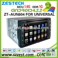 Double din android universal auto radio car dvd player WIFI/ BT/GPS internet/Touch screen