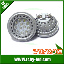 NEW ARRIVAL! ar111 led lighting stable and secure high quality led chips led ar111 for commercial lighting