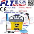eléctrico de coche a mano de equipo de lavado