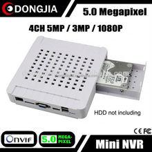 DONGJIA DJ-3504M low price 4 channel 5mp portable mini hd dvr watch manual