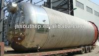 All stainless steel fermentation tank
