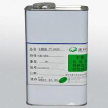 cartridge type silicone sealant glue