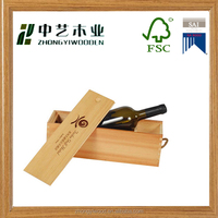 2015 hot sale unfinished solid pine decorative wooden wine boxes chrismas wood box for wine