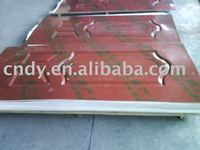 Molded PVC Door Skin for 1.8mm