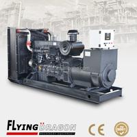 Price of SDEC generator 400 kva,power generator,400kva generator