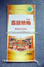10kg printed hand length handle plastic rice bag/rice packing bag design and custom