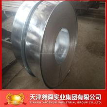Zinco bobina / telhado galvanizado bobina