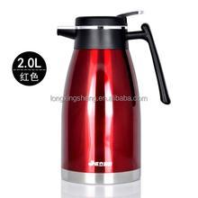 high quality staniless steel coffee pot, 2.0L vacuum pot for coffee/ tea/ water/milk/juice
