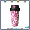 450 ml coffee mug cup for drinking SL-2596