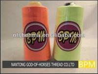 High quality hotsell sewing thread en espanol