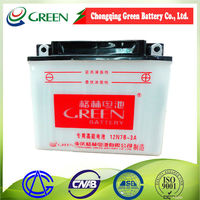 high performance dry charged battery/ Motorcycle auto Wholesales 12V 7AH (12N7B-3A))