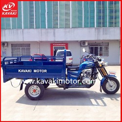 3 wheeler motorcycle, 3 wheel car, china blue tricycle for sale