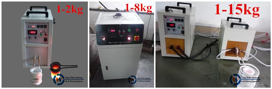 aluminum melting machine