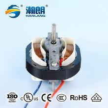 Designer new products halogen m230 shade pole motor