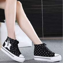 W92112A 2015 new model fashion casual shoes women plain canvas shoes sneakers