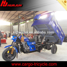 Three wheel dumping tricycle/Cargo hydraulic three wheel motorcycle