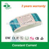 Shenzhen led driver manufacturer dc single output 350ma 700ma 900mA constant current led driver