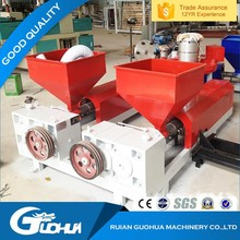 China manufacturer portable PE Packaging Film Blowing Machinery