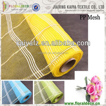 PP mesh cheap colorful floral wrapper