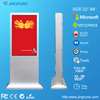 """Outdoor IP65 42"""" touch screen self-service kiosk"""