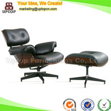 (SP-BC469) Herman miller replica charles eames lounge chair with ottoman
