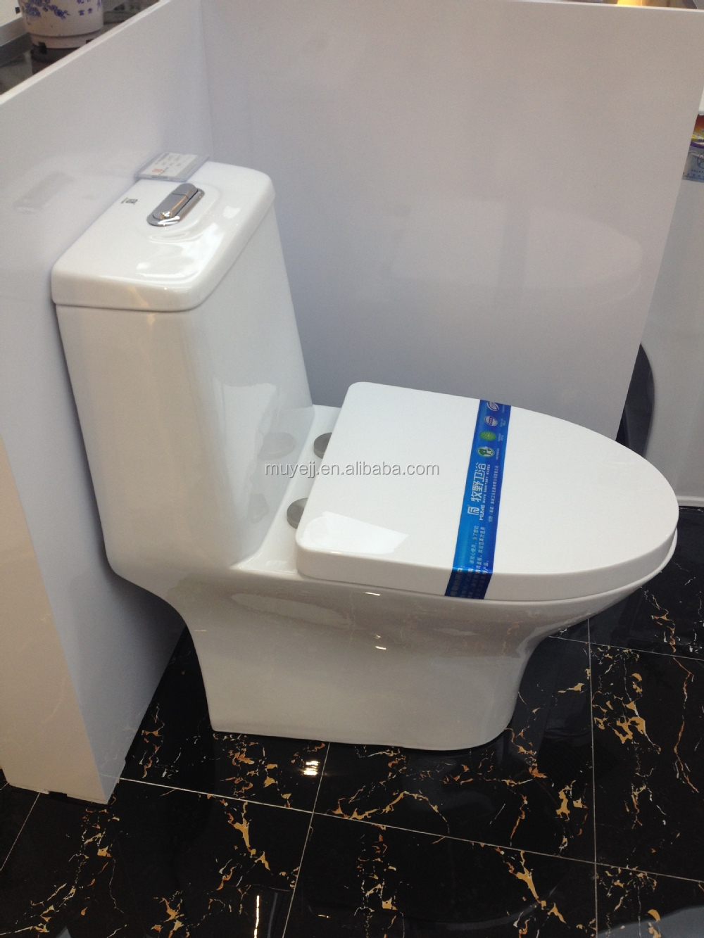 MY-2456 High-grade siphonic western toilet closet water closet