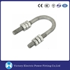 Pole Line Hardware Electric Power Transmission Line Fittings Galvanized Forged Carbon Steel U Type Bolt U Bolts