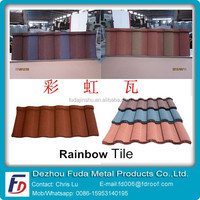 Bent Tiles Type and Sintering Stone Material Cheap Metal Roof Tile