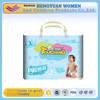 good quality baby diaper with high absorption