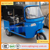 2015 Bajaj Auto Rickshaw Passenger /Bajaj 150cc Engine/ Two Or Three Passenger Three Wheel Motorcycle Made In China For Sale