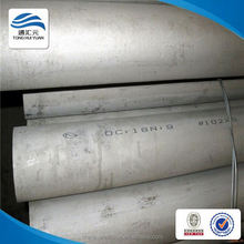 high quality jindal stainless steel pipes manufacturering