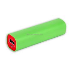 new cheap 2000 mAh 2600 mAh power bank Square column charger print long