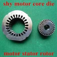 dc motor rotor, armature, wound rotor stator