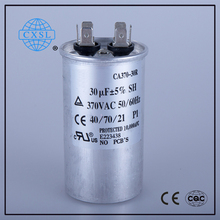 AC motor electric 65kw capacitor