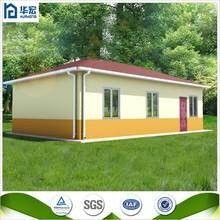 SGS Certification foam cement panel steel prefab modular guest house