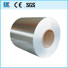 food package aluminium foil roll,top quality household aluminum foil
