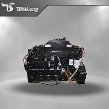 dongfeng cummins engine co