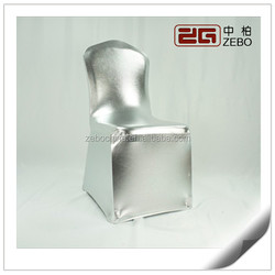 Top Sale Fashion Style Silver Chair Cover for Wedding or Banquet