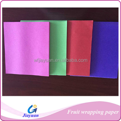 Pink/Green/Red/Blue various colored tissue ppaper wrapping fruit / Fruit wrapping paper